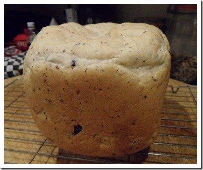 basil-veggie-parmesan-olive-bread
