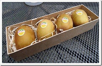 gold-kiwi-fruit